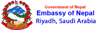 Embassy of Nepal - Riyadh, Saudi Arabia